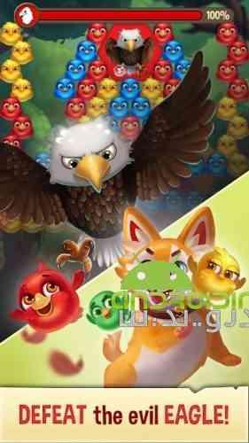 Bubble Birds V – Color Birds Shooter - بازی پرندگان حبابی - شلیک رنگ