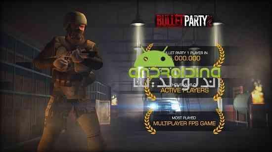 Bullet Party CS 2 GO STRIKE - بازی مهمانی گلوله ها: حمله ضربتی