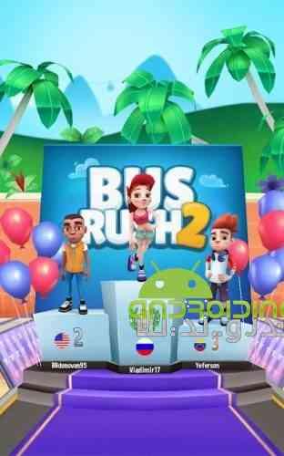Bus Rush 2 - بازی اکشن سرگرم کننده حمله به اتوبوس 2