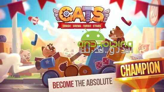 CATS: Crash Arena Turbo Stars - بازی گربه ها: صحنه نبرد