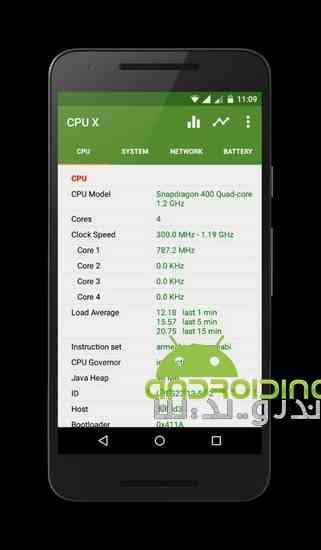 دانلود CPU X System & Hardware Info 1.88 نمایش مشخصات سخت اندروید 1