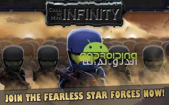 Call of Mini Infinity - بازی ندای کوچک بی نهایت