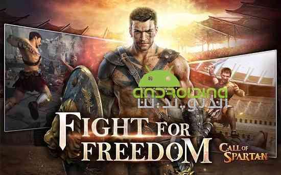 Call of Spartan - بازی استراتژی ندای اسپارتان