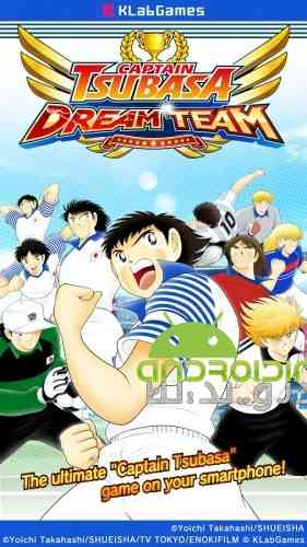 Captain Tsubasa: Dream Team - بازی کاپیتان سوباسا: تیم رویایی