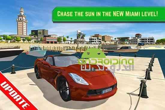 Car Driving School Simulator - بازی مدرسه آموزش رانندگی