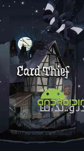 Card Thief - بازی سرگرم کننده سارق کارت