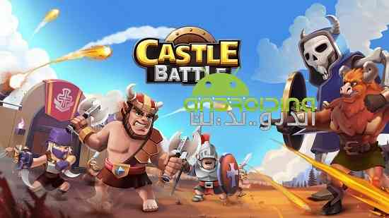 Castle Battle - بازی سرگرم کننده استراتژیک قلعه نبرد
