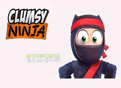 Clumsy Ninja - بازی نینجای دست و پا چلفتی