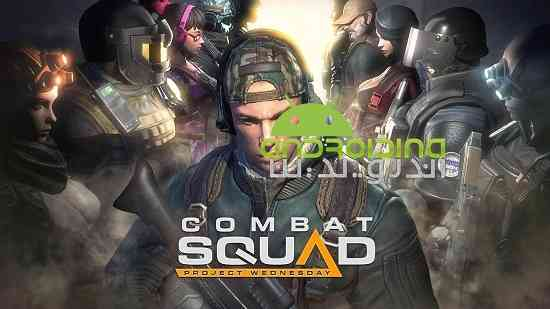 Combat Squad - بازی نیروی تیرانداز آسمان