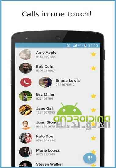Contacts Dialer Messages