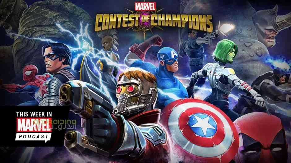 MARVEL Contest of Champions - نبرد قهرمانان مارول