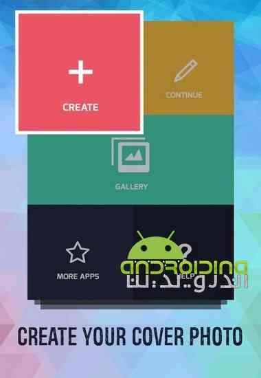 دانلود Cover Photo Maker & Designer Premium 2.1.2 نرم افزار ساخت کاور در اندروید 1