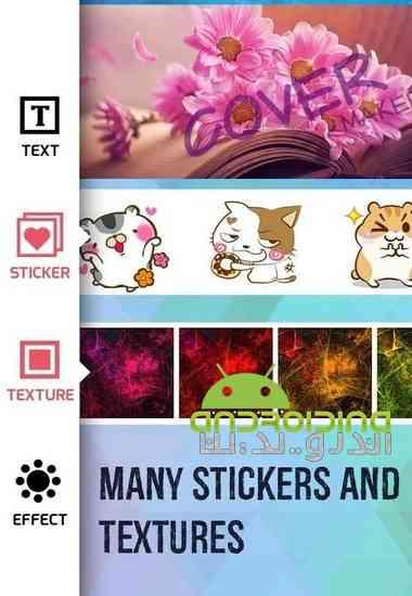 دانلود Cover Photo Maker & Designer Premium 2.1.2 نرم افزار ساخت کاور در اندروید 4