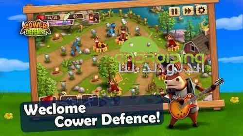 Cower Defense - بازی استراتژی دفاع گاوهای قهرمان