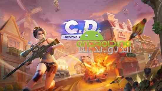 Creative Destruction - بازی اکشن تخریب خلاقانه