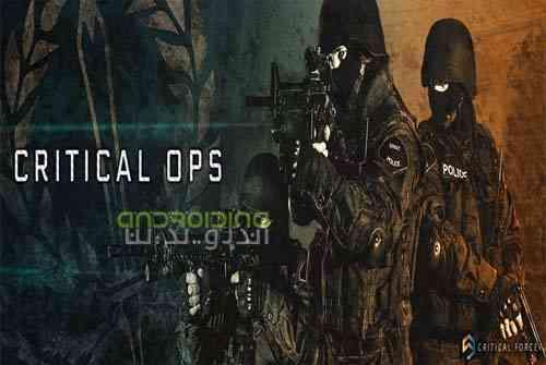 Critical Ops - بازی ماموریت های بحرانی