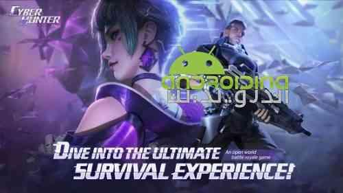 Cyber Hunter - بازی ماجراجوی شکارچی سایبر