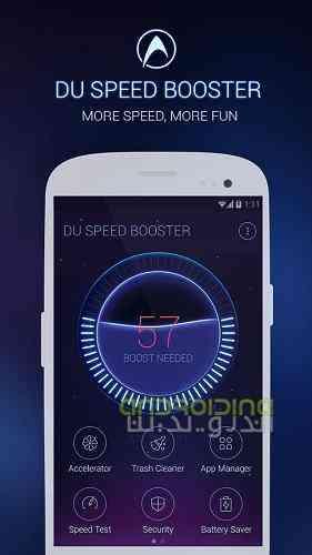 دانلود DU Speed Booster 2.9.9.8.1 بهینه سازی کامل در اندروید 1