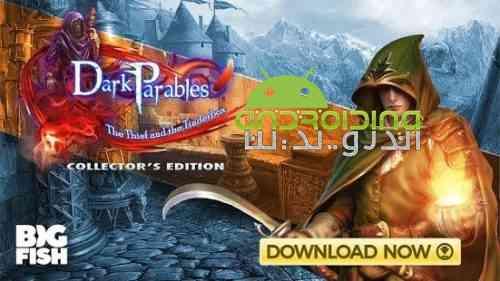 Dark Parables: The Thief and the Tinderbox - بازی ماجراجویی مثال های تیره: دزد و کبریت