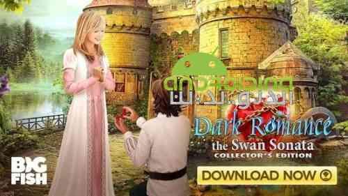 Dark Romance: The Swan Sonata - بازی عشق تاریک: سوان سوناتا