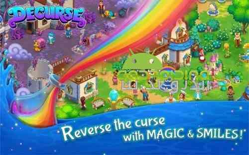 Decurse – A New Magic Farming Game- بازی یک مزرعه جدید جادویی