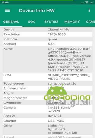 Device Info HW+
