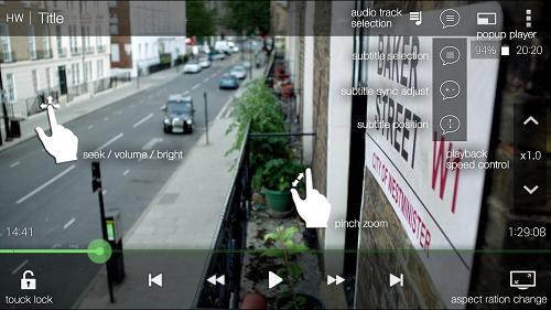 دانلود DicePlayer v2.0.54 پلیر فایل های ویدیویی و صوتی