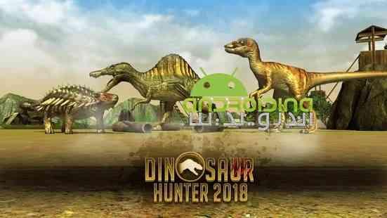 Dinosaur Hunter 2018 - بازی اکشن شکارچی دایناسور 2018