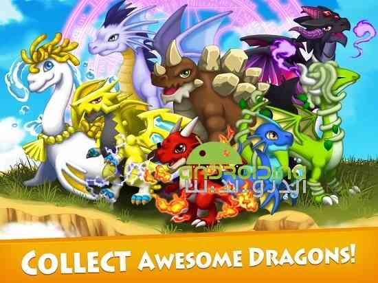 Dragon x Dragon -City Sim Game - بازی شبیه ساز اژدها در برابر اژدها -شهر بازی