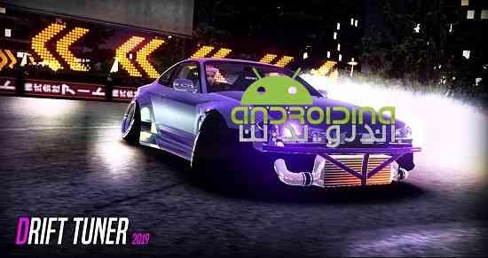 Drift Tuner 2019 - بازی مسابقه ای تیونر دریفت 2019