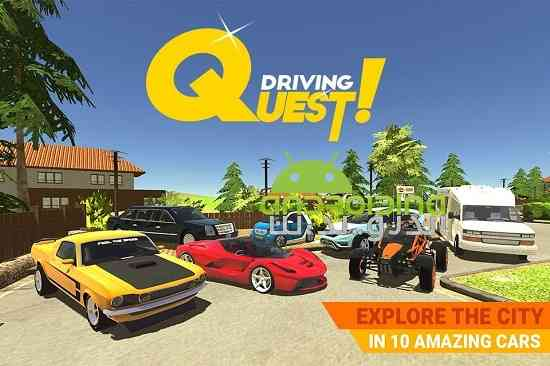 Driving Quest! - بازی ورزشی تلاش برای رانندگی