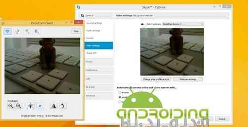 دانلود DroidCamX Wireless Webcam Pro 6.4.7 تبدیل دوربین به وبکم 1