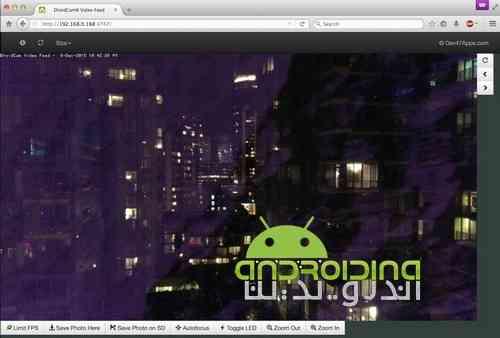 دانلود DroidCamX Wireless Webcam Pro 6.4.7 تبدیل دوربین به وبکم 2