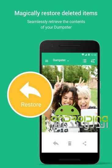 دانلود Dumpster Premium Image & Video Restore 2.12.250.60e36 ریکاوری اطلاعات در اندروید 3
