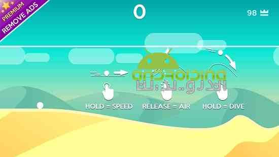 Dune - بازی سرگرم کننده تفننی تپه