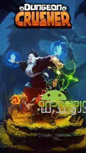 Dungeon Crusher: Soul Hunters - بازی نابودکننده سیاه چال: شکارچیان روح