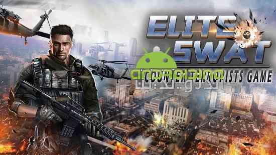 Elite SWAT - counter terrorist game - بازی نخبگان - مبارزه با تروریست