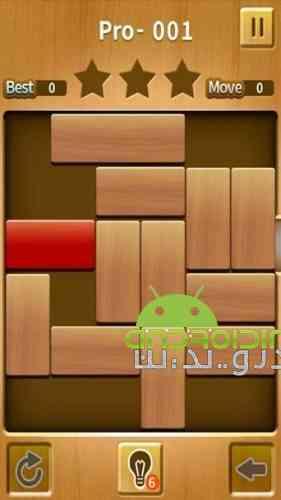 Escape Block King - بازی فرار شاه از میان بلوک ها