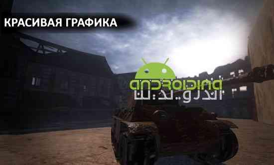 دانلود Europe Front Alpha 1.9 بازی اکشن آغاز جبه اروپا اندروید 3