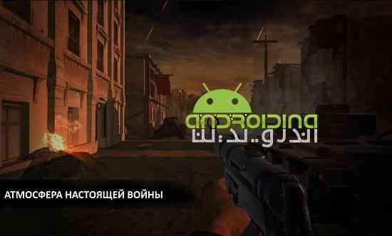 دانلود Europe Front Alpha 1.9 بازی اکشن آغاز جبه اروپا اندروید 4