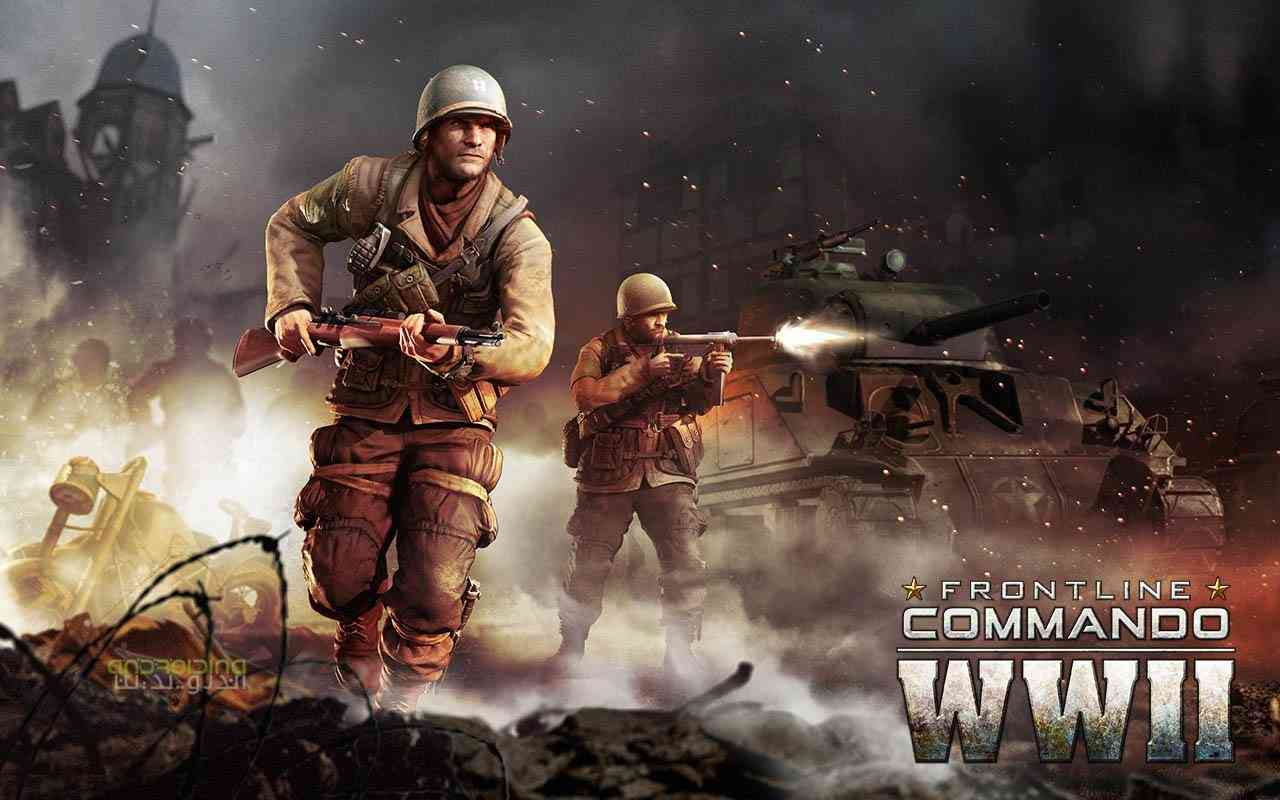 دانلود FRONTLINE COMMANDO WW2 3.0.2 بازی مبارزه در جنگ جهانی اندروید 4