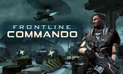 FRONTLINE COMMANDO بازی جنگی و فوقالعاده اندروید