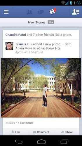 دانلود فیسبوک Facebook 129.0.0.0.49 برنامه شبکه اجتماعی فیس بوک اندروید 3