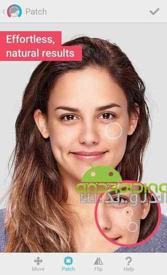 دانلود Facetune 1.1.0 برنامه ویرایش حرفه ای چهره برای اندروید 3