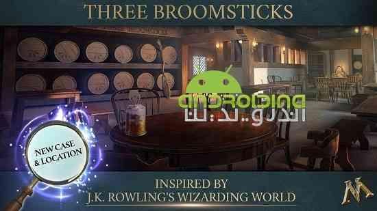 دانلود Fantastic Beasts: Cases 2.3.7803 بازی جانوران فوق العاده: پرونده اندروید 2