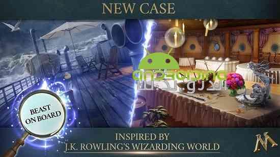 Fantastic Beasts: Cases - بازی جانوران فوق العاده: پرونده
