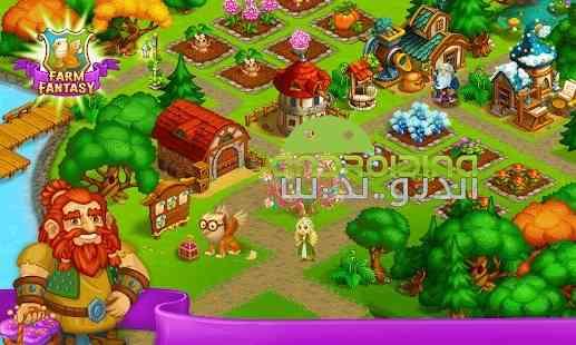 Farm Fantasy: Happy Magic Day in Wizard Harry Town - بازی مزرعه فانتزی: روز جادویی شاد