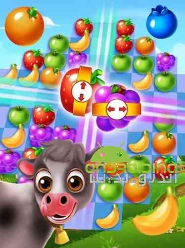 Farm Fruit Pop: Party Time - بازی مزرعه میوه : قسمت زمان
