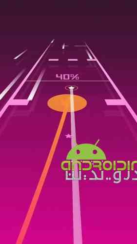 Fast Track - بازی سرگرم کننده مسیر سریع