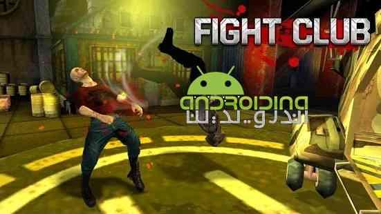 Fight Club – Fighting Games - بازی باشگاه مبارزه - مسابقه مبارز